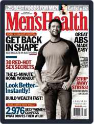 Men's Health (Digital) Subscription June 1st, 2006 Issue