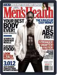 Men's Health (Digital) Subscription April 1st, 2006 Issue