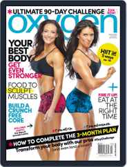 Oxygen (Digital) Subscription July 1st, 2015 Issue