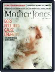 Mother Jones (Digital) Subscription July 1st, 2015 Issue