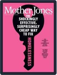 Mother Jones (Digital) Subscription March 1st, 2015 Issue