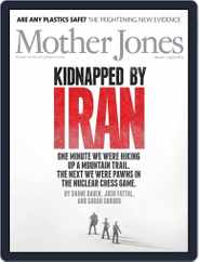Mother Jones (Digital) Subscription February 13th, 2014 Issue