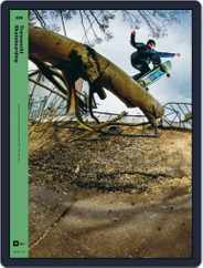 Transworld Skateboarding (Digital) Subscription September 1st, 2017 Issue