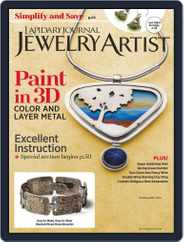 Lapidary Journal Jewelry Artist (Digital) Subscription March 1st, 2019 Issue