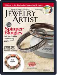 Lapidary Journal Jewelry Artist (Digital) Subscription July 1st, 2018 Issue
