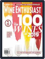 Wine Enthusiast (Digital) Subscription December 15th, 2019 Issue
