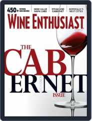 Wine Enthusiast (Digital) Subscription September 1st, 2019 Issue