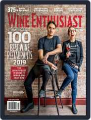 Wine Enthusiast (Digital) Subscription August 1st, 2019 Issue