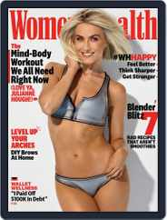 Women's Health (Digital) Subscription June 1st, 2020 Issue