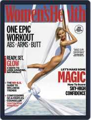 Women's Health (Digital) Subscription September 1st, 2019 Issue