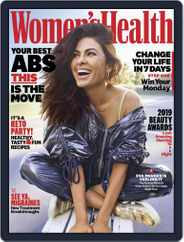 Women's Health (Digital) Subscription May 1st, 2019 Issue