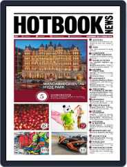 Hotbook News Magazine (Digital) Subscription January 1st, 2018 Issue
