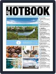 Hotbook News Magazine (Digital) Subscription August 1st, 2017 Issue