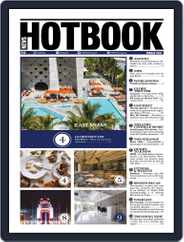Hotbook News Magazine (Digital) Subscription March 1st, 2017 Issue