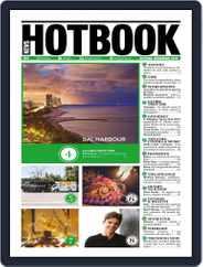 Hotbook News Magazine (Digital) Subscription October 1st, 2016 Issue