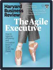Harvard Business Review (Digital) Subscription May 1st, 2020 Issue