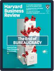 Harvard Business Review (Digital) Subscription November 1st, 2018 Issue