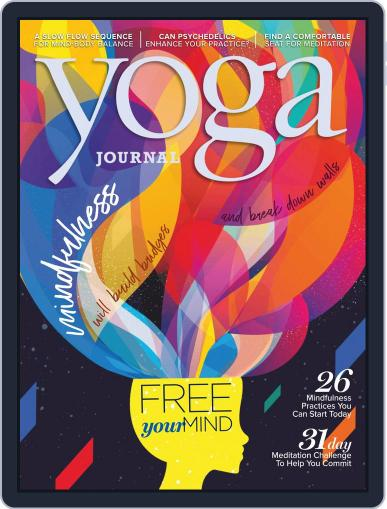 Yoga Journal (Digital) March 1st, 2019 Issue Cover
