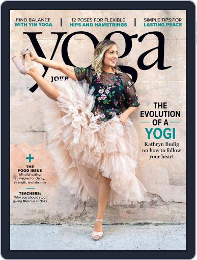 Yoga Journal (Digital) July 9th, 2018 Issue Cover