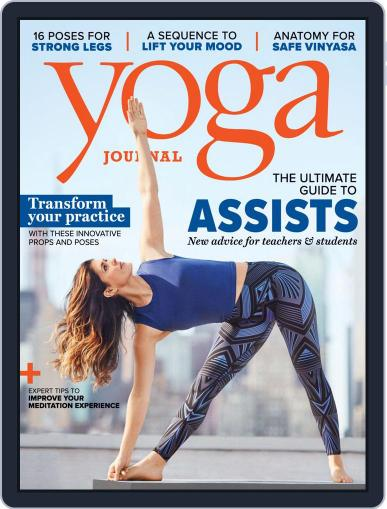 Yoga Journal (Digital) April 24th, 2018 Issue Cover