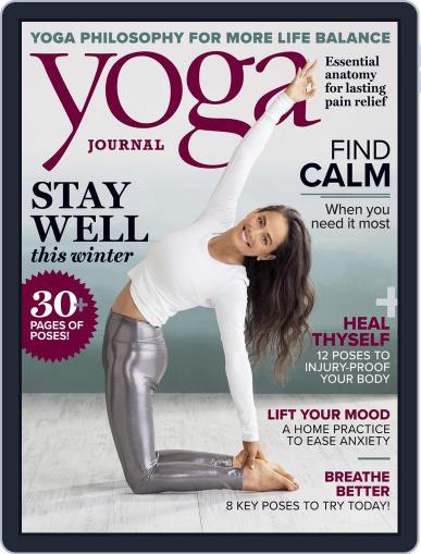 Yoga Journal (Digital) November 21st, 2017 Issue Cover
