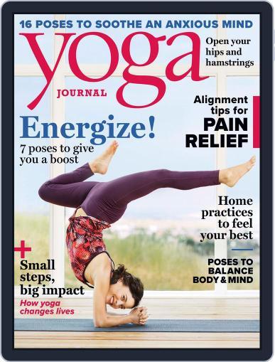 Yoga Journal (Digital) September 12th, 2017 Issue Cover