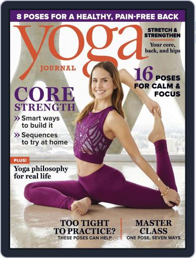 Yoga Journal (Digital) August 9th, 2017 Issue Cover