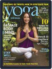 Yoga Journal (Digital) Subscription March 1st, 2017 Issue