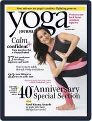 Yoga Journal (Digital) Subscription August 11th, 2015 Issue