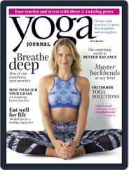 Yoga Journal (Digital) Subscription July 1st, 2015 Issue