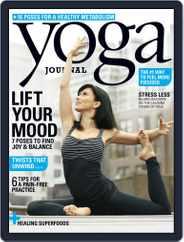 Yoga Journal (Digital) Subscription September 1st, 2014 Issue
