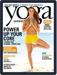 Yoga Journal (Digital) Subscription April 1st, 2014 Issue