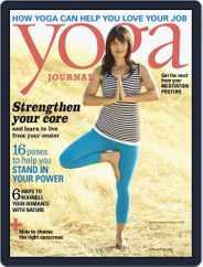 Yoga Journal (Digital) Subscription April 1st, 2013 Issue