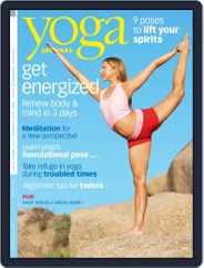 Yoga Journal (Digital) Subscription February 17th, 2009 Issue
