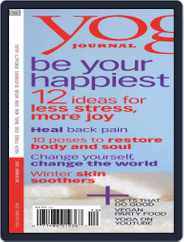 Yoga Journal (Digital) Subscription December 18th, 2007 Issue