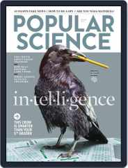 Popular Science (Digital) Subscription February 8th, 2018 Issue