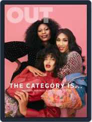 OUT (Digital) Subscription August 1st, 2018 Issue