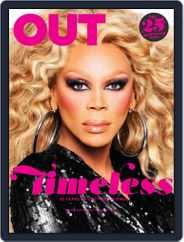 OUT (Digital) Subscription October 1st, 2017 Issue