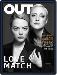 OUT (Digital) Subscription August 1st, 2017 Issue