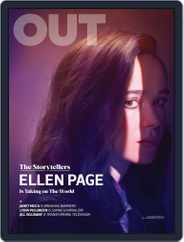 OUT (Digital) Subscription March 30th, 2017 Issue