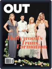 OUT (Digital) Subscription October 1st, 2016 Issue