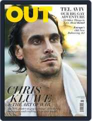 OUT (Digital) Subscription November 2nd, 2012 Issue