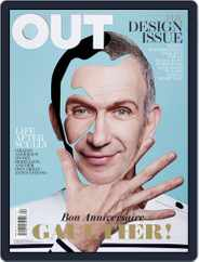 OUT (Digital) Subscription March 28th, 2012 Issue