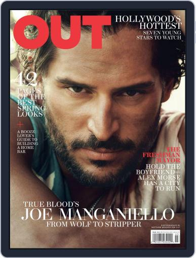 OUT (Digital) February 14th, 2012 Issue Cover