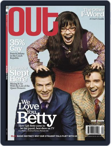 OUT (Digital) March 13th, 2007 Issue Cover