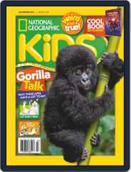 National Geographic Kids (Digital) Subscription March 1st, 2019 Issue