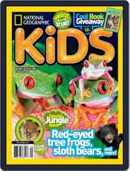 National Geographic Kids (Digital) Subscription September 1st, 2017 Issue