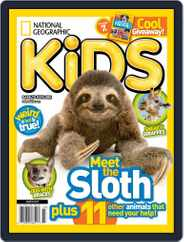 National Geographic Kids (Digital) Subscription March 1st, 2017 Issue