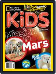 National Geographic Kids (Digital) Subscription October 10th, 2016 Issue