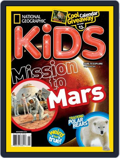 National Geographic Kids (Digital) October 10th, 2016 Issue Cover